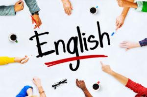 Как учить английский